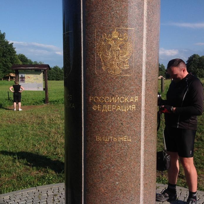 Trójstyk POL-RUS-LTU